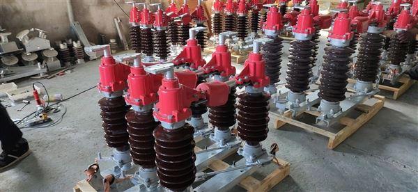 铜管GW4带支架型高压隔离开关