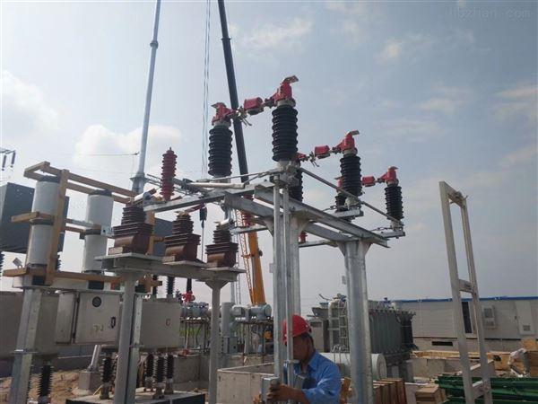 重庆现货水平式35kv高压隔离开关厂家