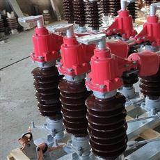 GW4-40.5特价销售双柱式35kv高压隔离开关