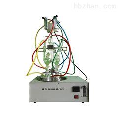 RB-GGC400水质硫化物-酸化吹气仪