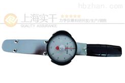 扭矩扳手1200N.m力矩扳手经销商 表盘扭力扳手价格