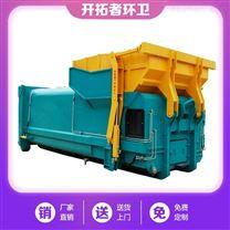 吉林延边州-移动式垃圾压缩机