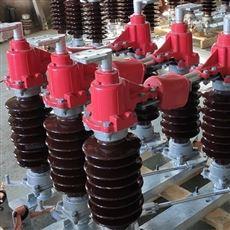 成都10kv-35kv高压隔离开关厂家