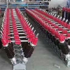 高原型35kv高压隔离开关生产厂家