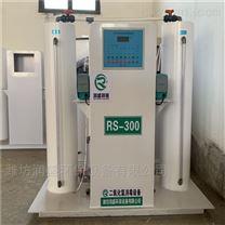 廊坊医疗污水处理设备润盛环保