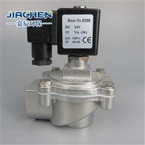 脉冲电磁阀DMF-40