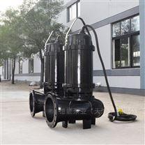 大口径316化工水处理泵