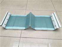 江苏厂家生产FRP钢收边阳光瓦 锁边瓦