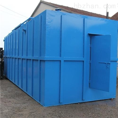 AO-污水处理设备生产厂
