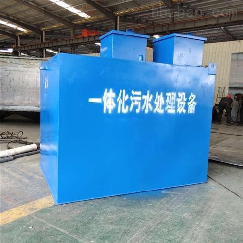 工厂生活污水一体化处理设备生产厂家