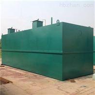 日处理100吨生活污水处理设备