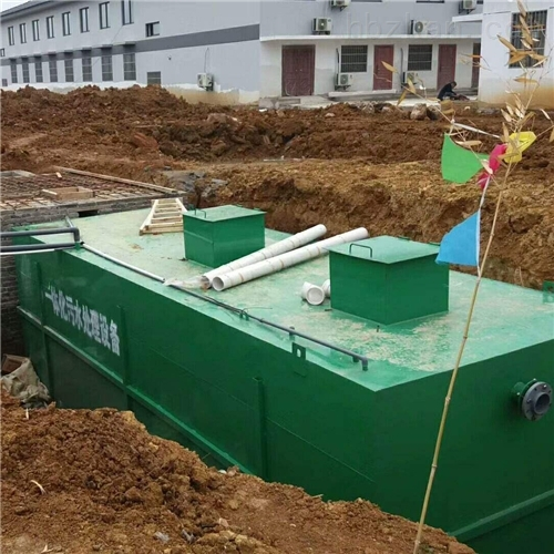 医院污水处理设备丽水供应商