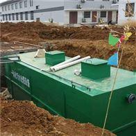 山東MBBR生活污水處理設備