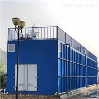 JQ-1吉林农村污水处理一体化地埋设备