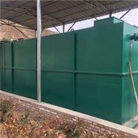 5吨/天防疫站污水一体化处理设备厂家
