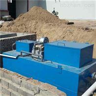 50吨/天工厂-污水一体化处理设备厂