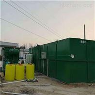 JQ-1农村污水处理一体化设备10吨/天