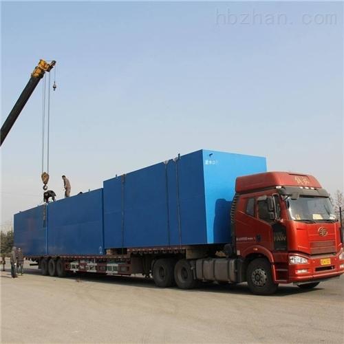 JQ-AO一体化服务区污水处理设备