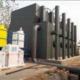 一体化净水处理设备 专业供货商