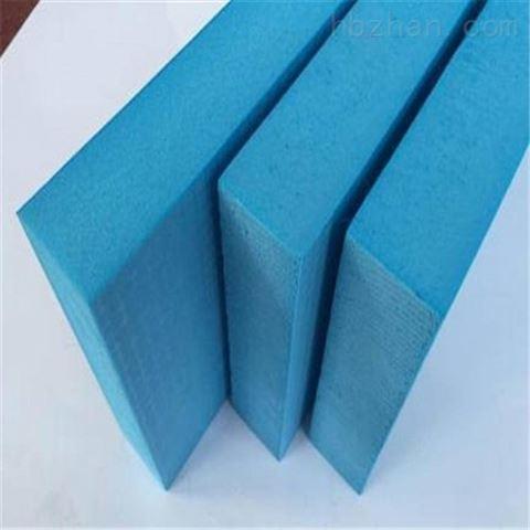 邓州挤塑保温板 复合专用挤塑板厂家价格