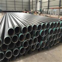 包覆式3PE防腐钢管价格