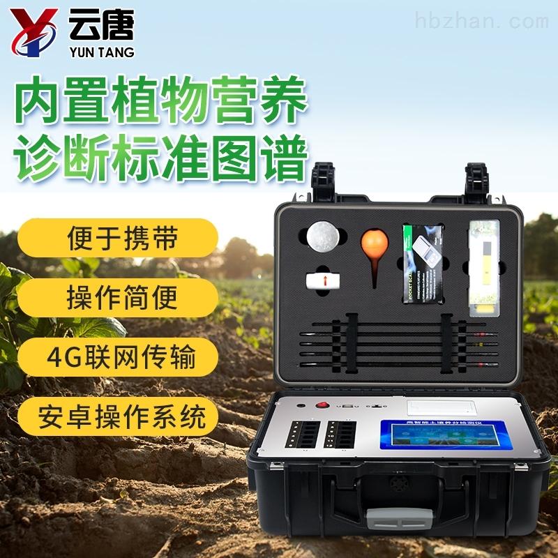 土壤养分测定仪价格