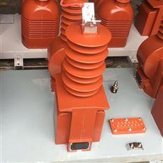 油浸式三相35KV电力高压计量箱四川成套产品