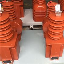 成都35KV浇筑式高压计量箱