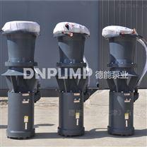 350QSZ-18.5简易轴流泵天津地区现货供应