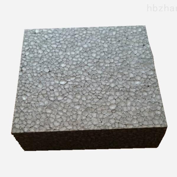 标准-齐全阻燃石墨聚苯板