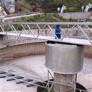 中心传动单管刮吸泥机用途及结构