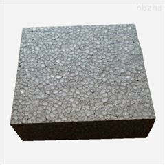 厂家热销优质改性防火石墨聚苯板