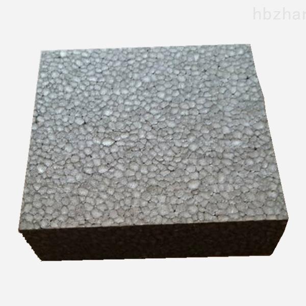 定制优质改性防火石墨聚苯板