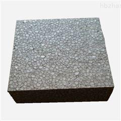 厂家订做优质改性防火石墨聚苯板