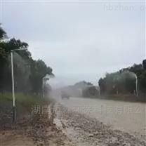 矿山道路喷雾降尘系统