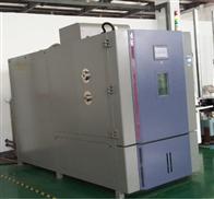 HE-HD-150C高低温低气压测试箱