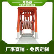 广东汕尾-垂直垃圾压缩设备-日处理量100吨