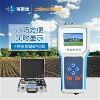 土壤水分測定儀報價