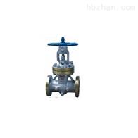天然气专用球阀