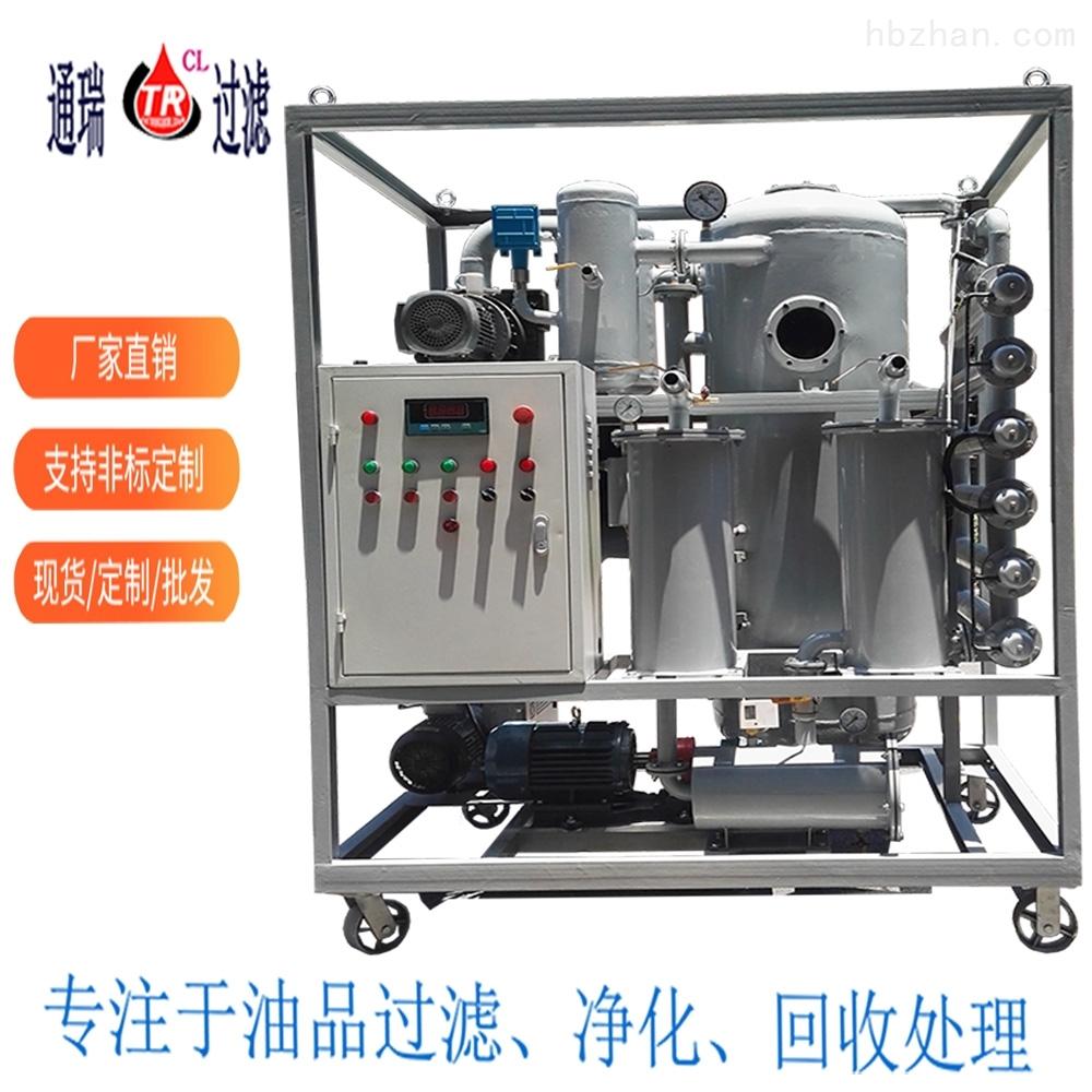 升级版ZJA系列高效双级变压器油等绝缘油专用真空滤油机