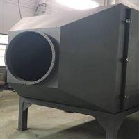 生物制药废气处理设备系统