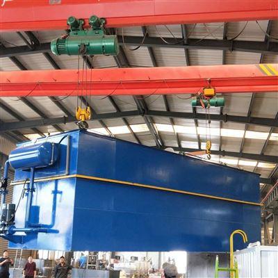 RC工厂宿舍污水处理机器