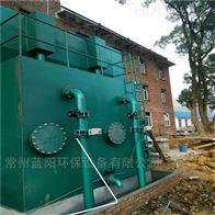 湖北屠宰场污水净化一体化设备厂家