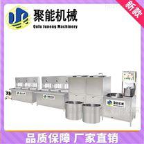 聚能省时高效浆渣分离式豆腐机