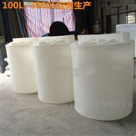 天门3吨耐酸碱加药箱塑料搅拌桶供应商