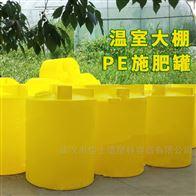 湖北南漳100L循环水缓蚀剂储药罐带搅拌机