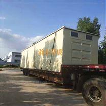 豆制品废水一体化处理设备生产厂家
