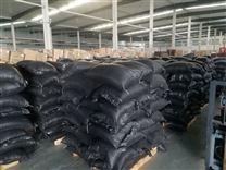 潍坊废气处理柱状活性炭厂家直销