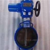 D971X-10電動橡膠蝶閥