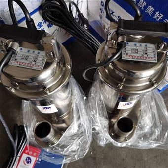QDX全不锈钢小型潜水电泵